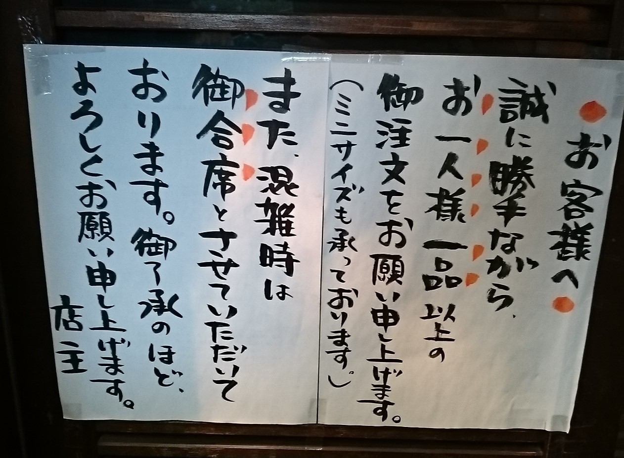 ぴ~こさんが案内する築地、鮨より蕎麦?_c0100865_23010707.jpg