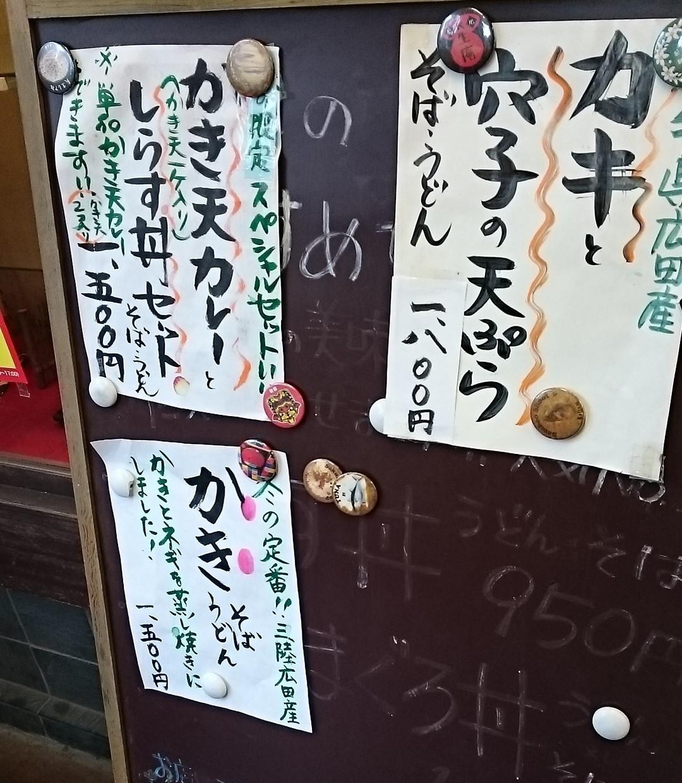 ぴ~こさんが案内する築地、鮨より蕎麦?_c0100865_23014336.jpg