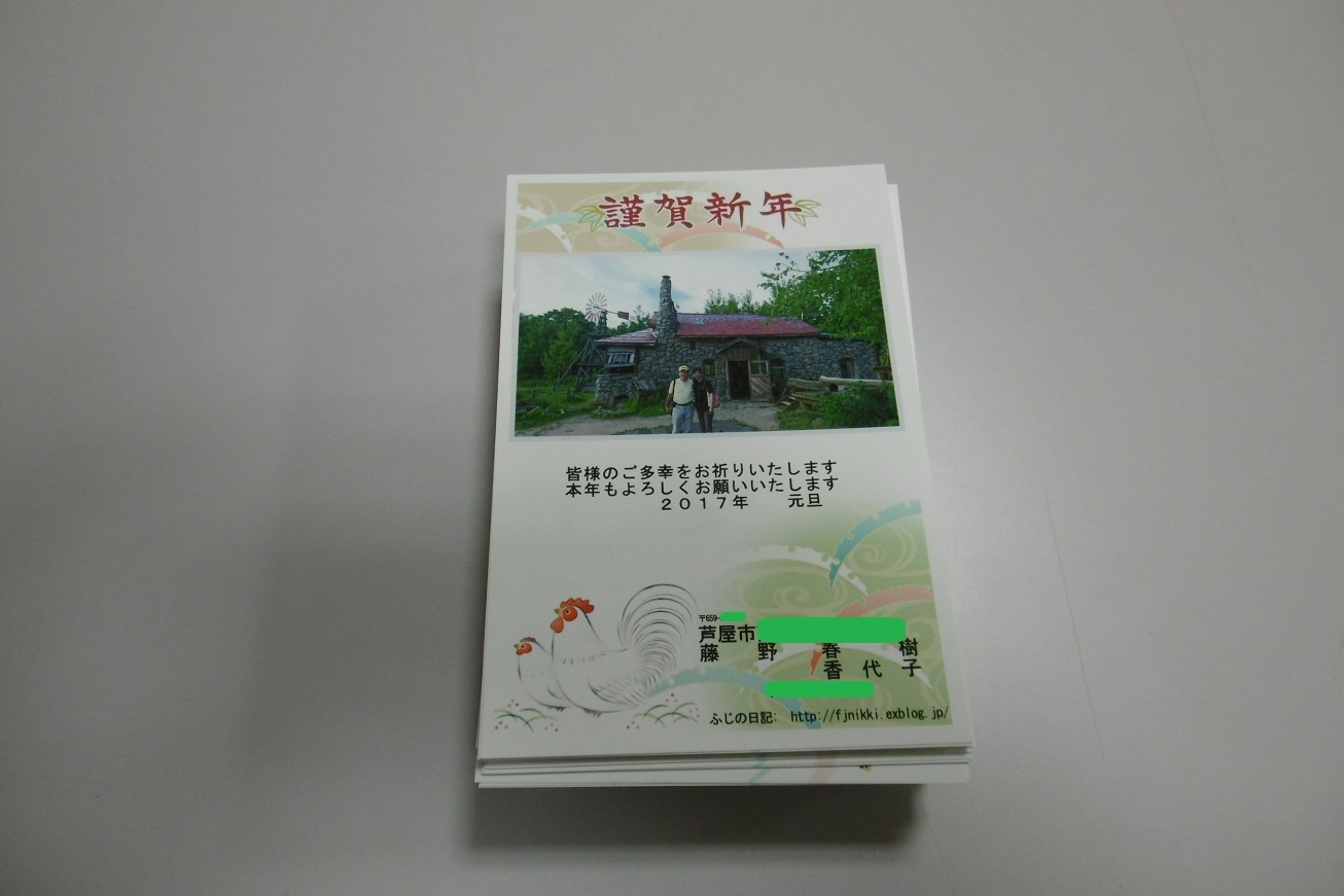 五郎の家_f0205367_17152348.jpg
