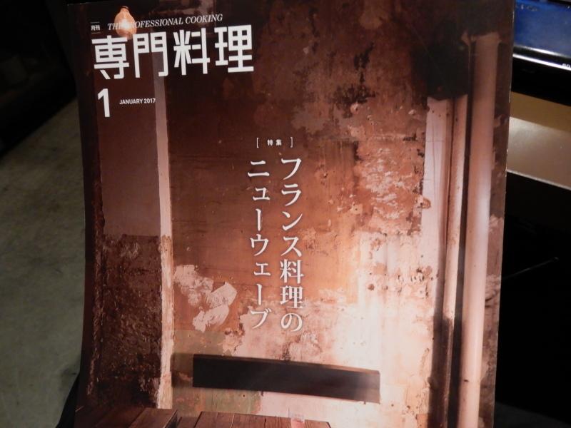 キッチンスタッフ&サービススタッフ募集!_f0211869_00425738.jpg