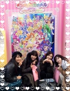 横浜で「みんなあつまれ!プリキュアフェスティバル」_a0087471_10151871.jpg