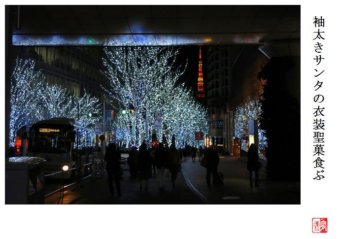 「飛ぶ教室」、クリスマス物語_a0248481_22245498.jpg