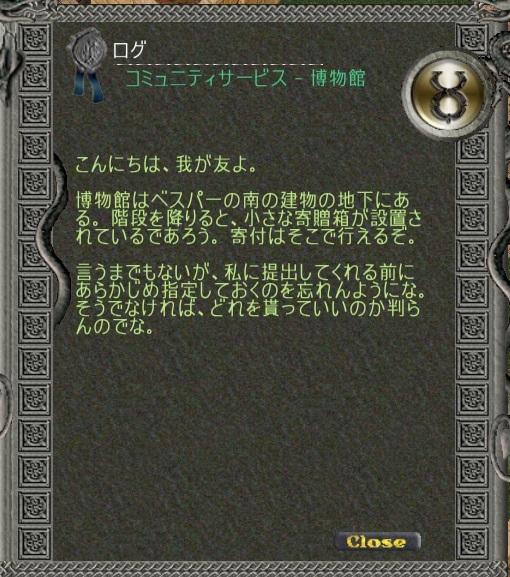 e0363684_23043708.jpg