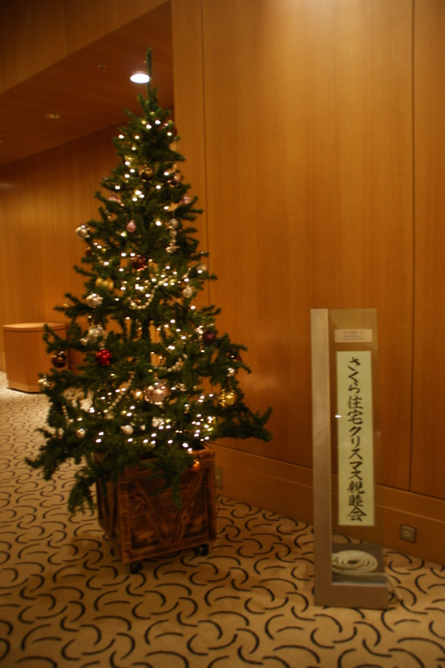 第18回 クリスマス親睦会_e0190287_13124915.jpg