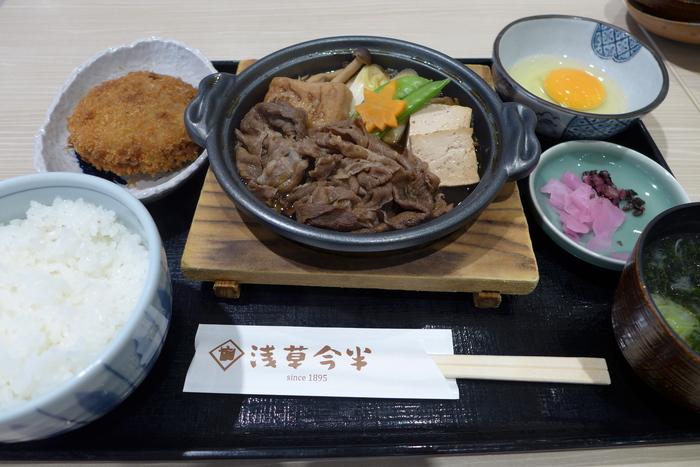 東京ドイツ村のイルミネーション_a0127090_15151728.jpg