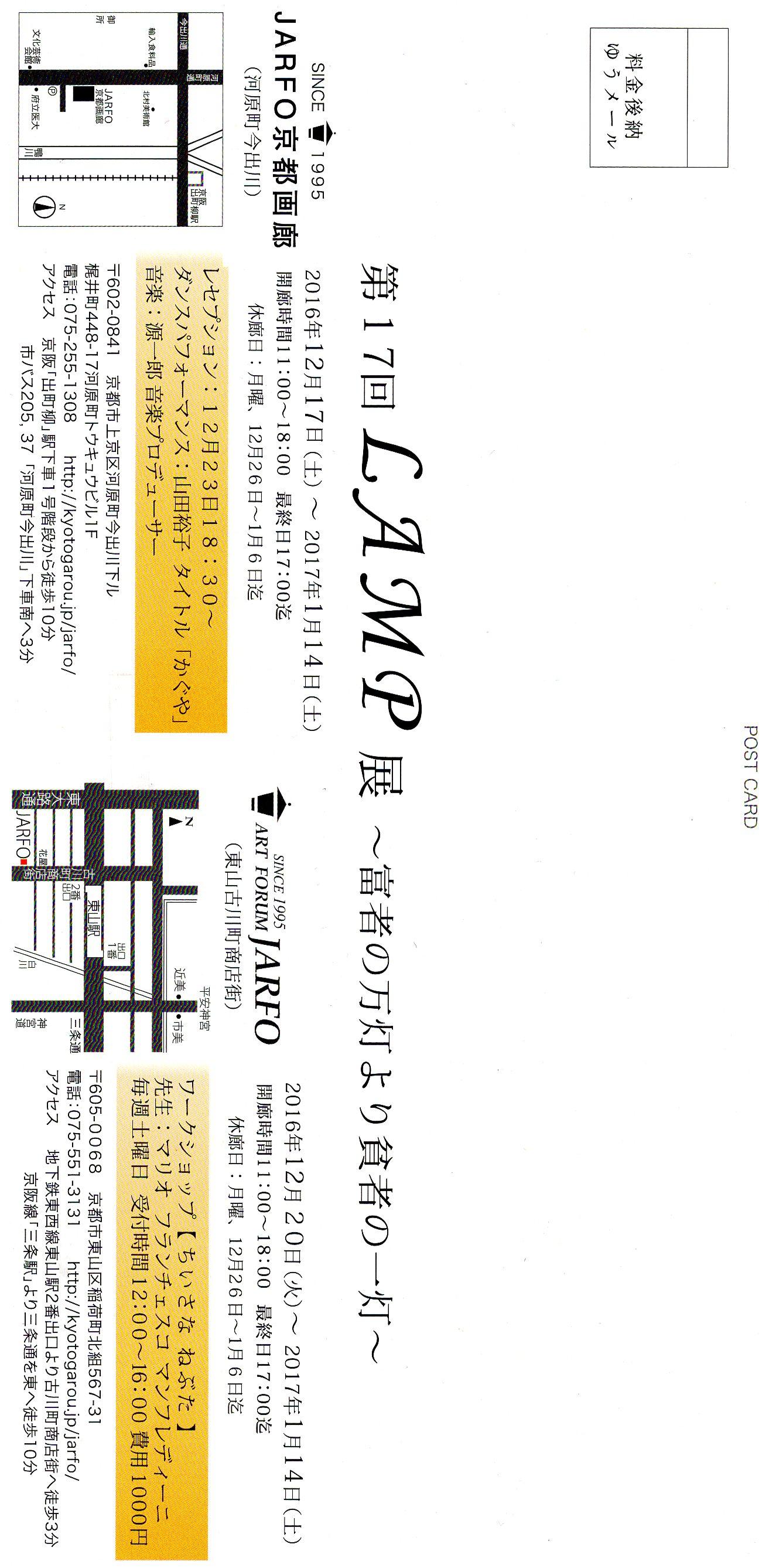 c0100195_7224830.jpg