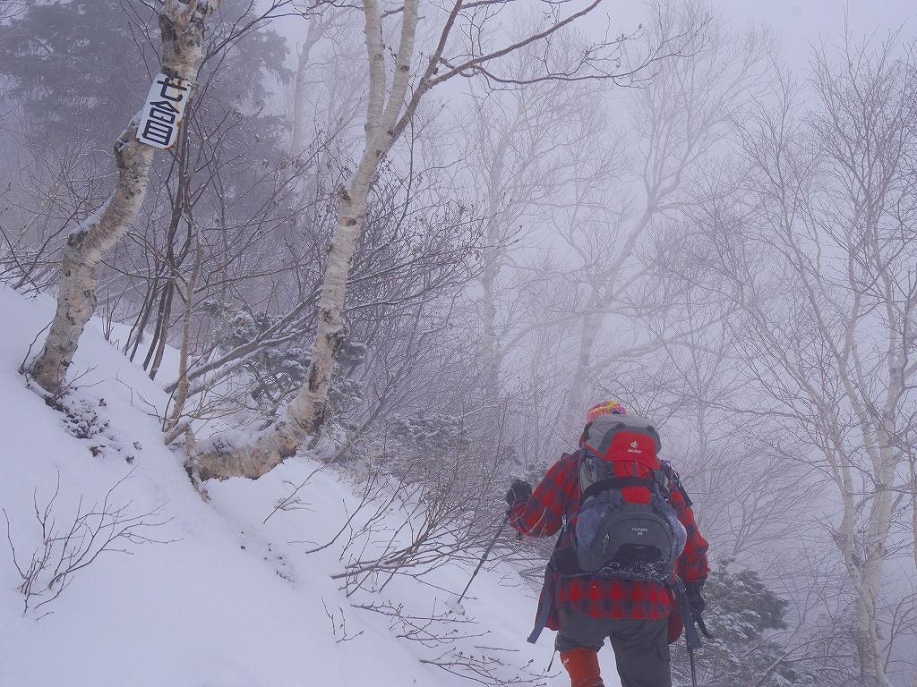 恵庭岳、12月21日_f0138096_9563111.jpg