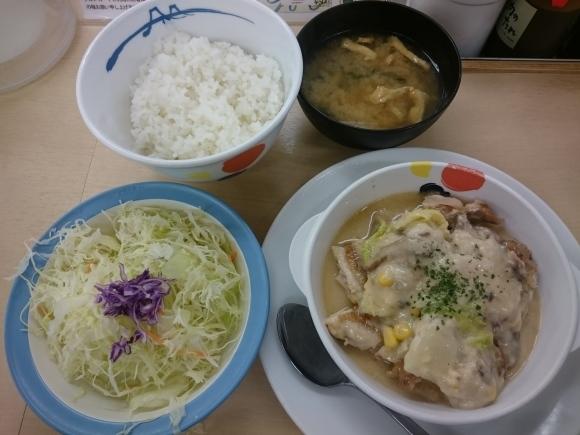 12/22夜勤明け 鶏と白菜のクリームシチュー定食¥630 + 生ビール2杯¥300@松屋_b0042308_16412298.jpg