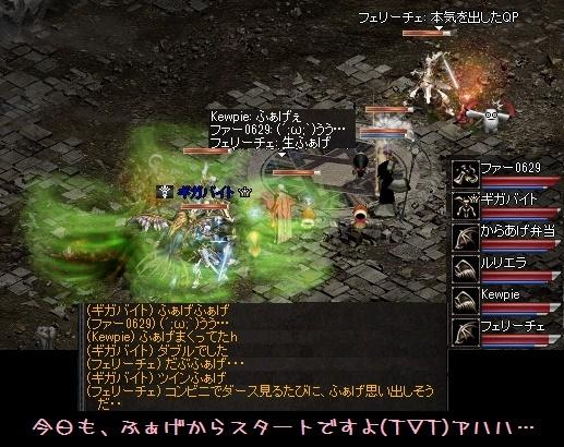 f0072010_03000406.jpg