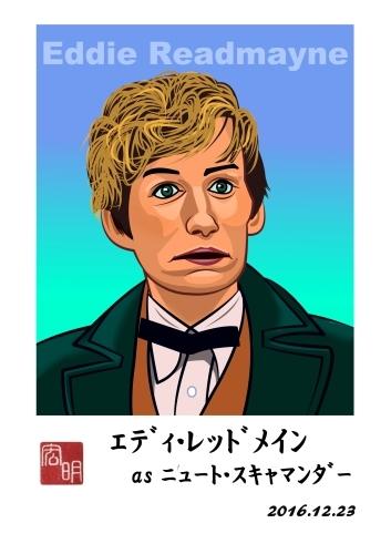 エディ・レッドメインを描きました。(A119)_f0337513_21482155.jpg