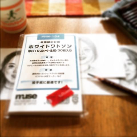 d0026121_20111061.jpg
