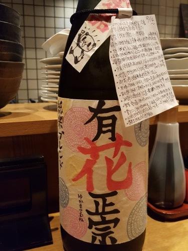 とうとう見終わった忠臣蔵全編・歌舞伎 第三部・八段目から十一段目まで_e0016828_08512659.jpg
