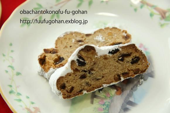 シュトレン&豚しゃぶサラダ朝和膳_c0326245_11191981.jpg