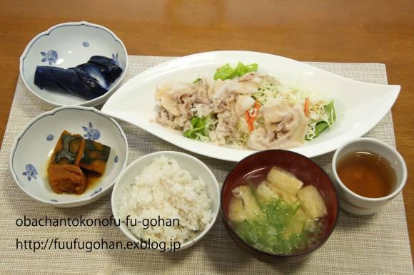 シュトレン&豚しゃぶサラダ朝和膳_c0326245_11215748.jpg