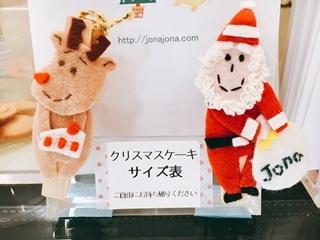 クリスマスドールクリップ_e0211448_12372681.jpg