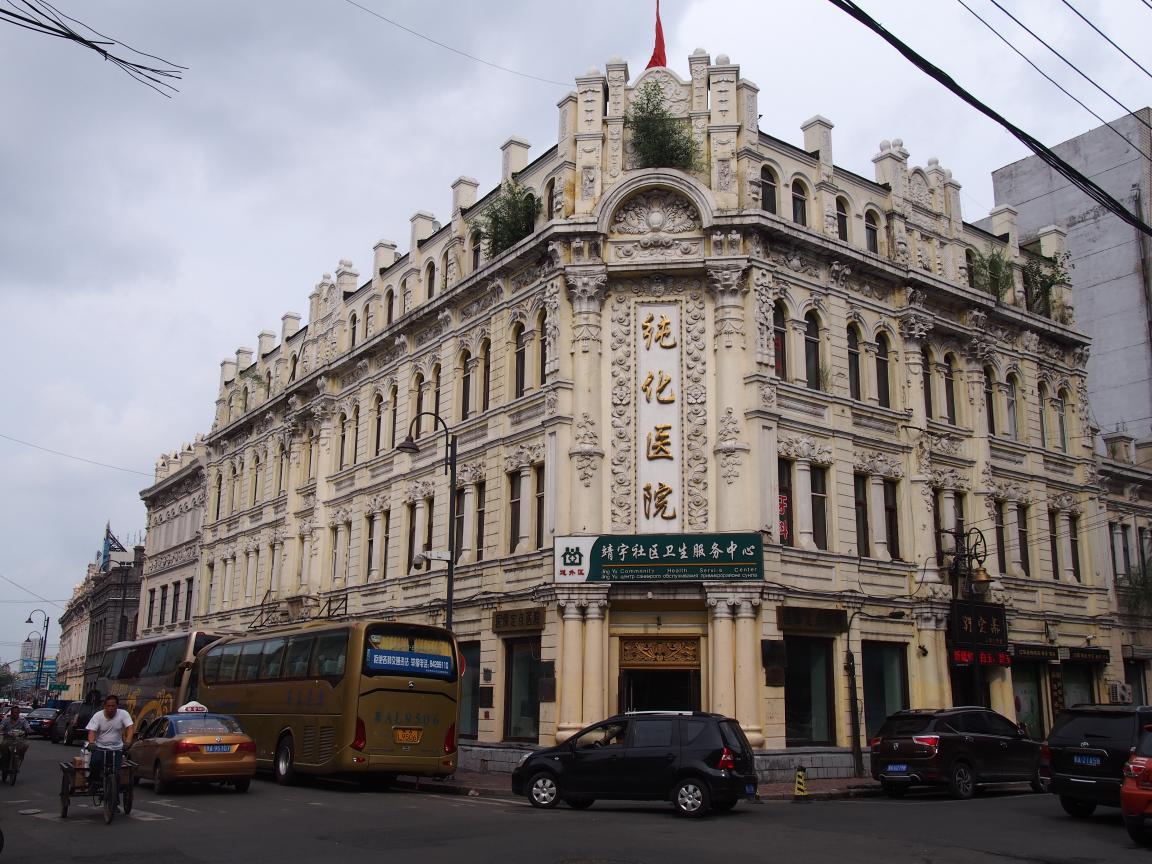 ハルビンの「中華バロック」文化街が面白い_b0235153_10352580.jpg