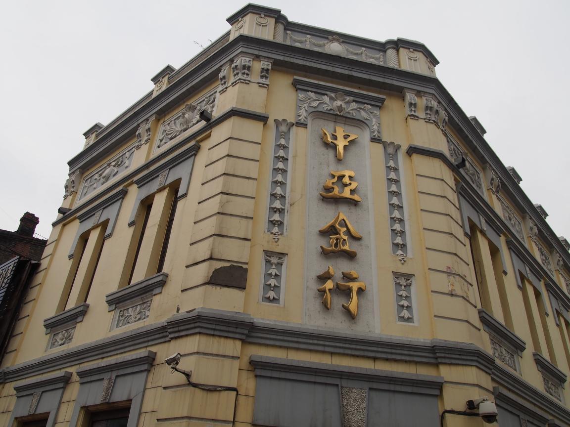 ハルビンの「中華バロック」文化街が面白い_b0235153_10363313.jpg