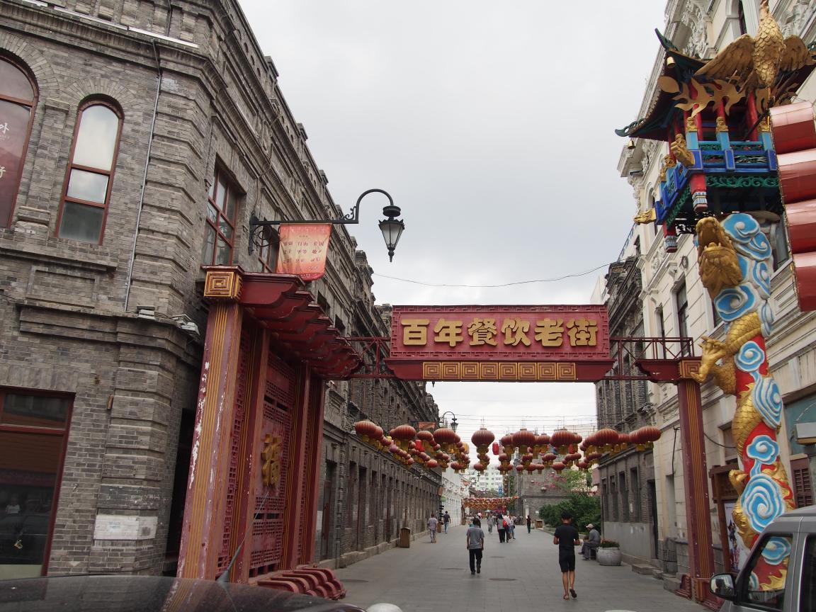 ハルビンの「中華バロック」文化街が面白い_b0235153_1037425.jpg