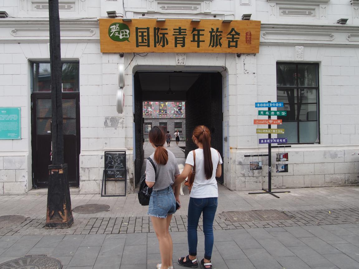 ハルビンの「中華バロック」文化街が面白い_b0235153_10402856.jpg