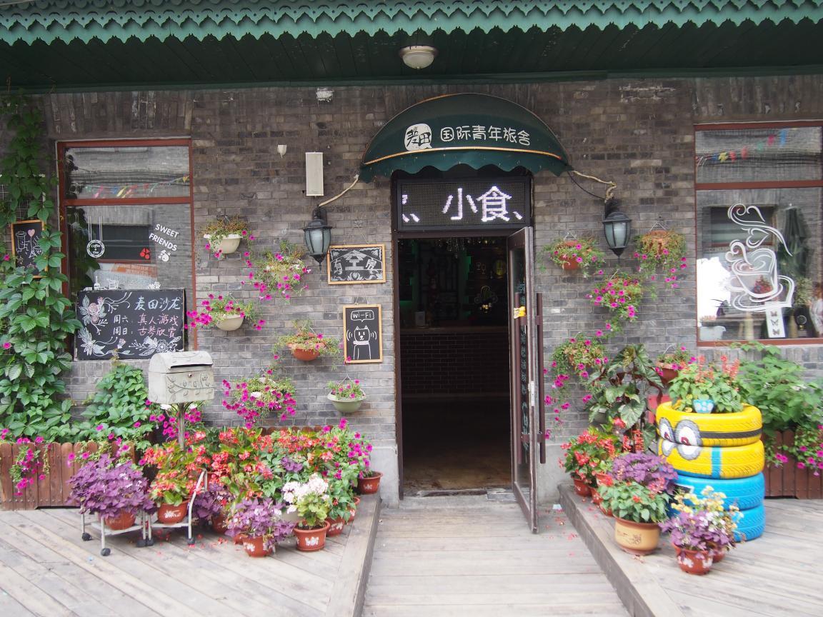 ハルビンの「中華バロック」文化街が面白い_b0235153_10404430.jpg