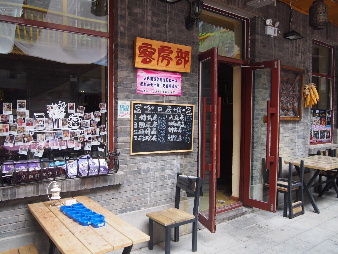ハルビンの「中華バロック」文化街が面白い_b0235153_1041210.jpg