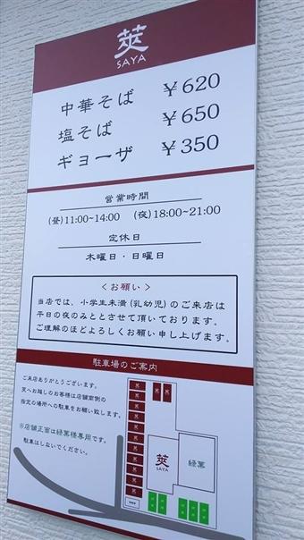 f0037753_18502635.jpg