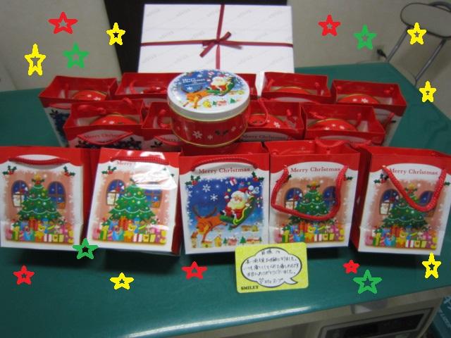 【一日早くスープちゃんからクリスマスプレゼントが】_b0059154_15415066.jpg