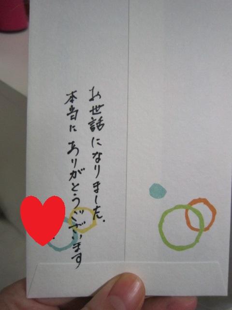 【一日早くスープちゃんからクリスマスプレゼントが】_b0059154_15421488.jpg