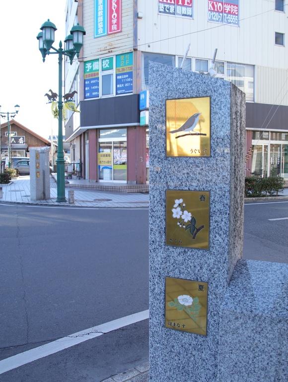 JR相馬駅 周辺・・_d0202264_16142579.jpg