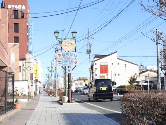 JR相馬駅 周辺・・_d0202264_16145912.jpg