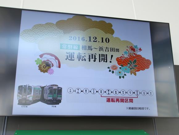 JR新地駅_d0202264_166182.jpg