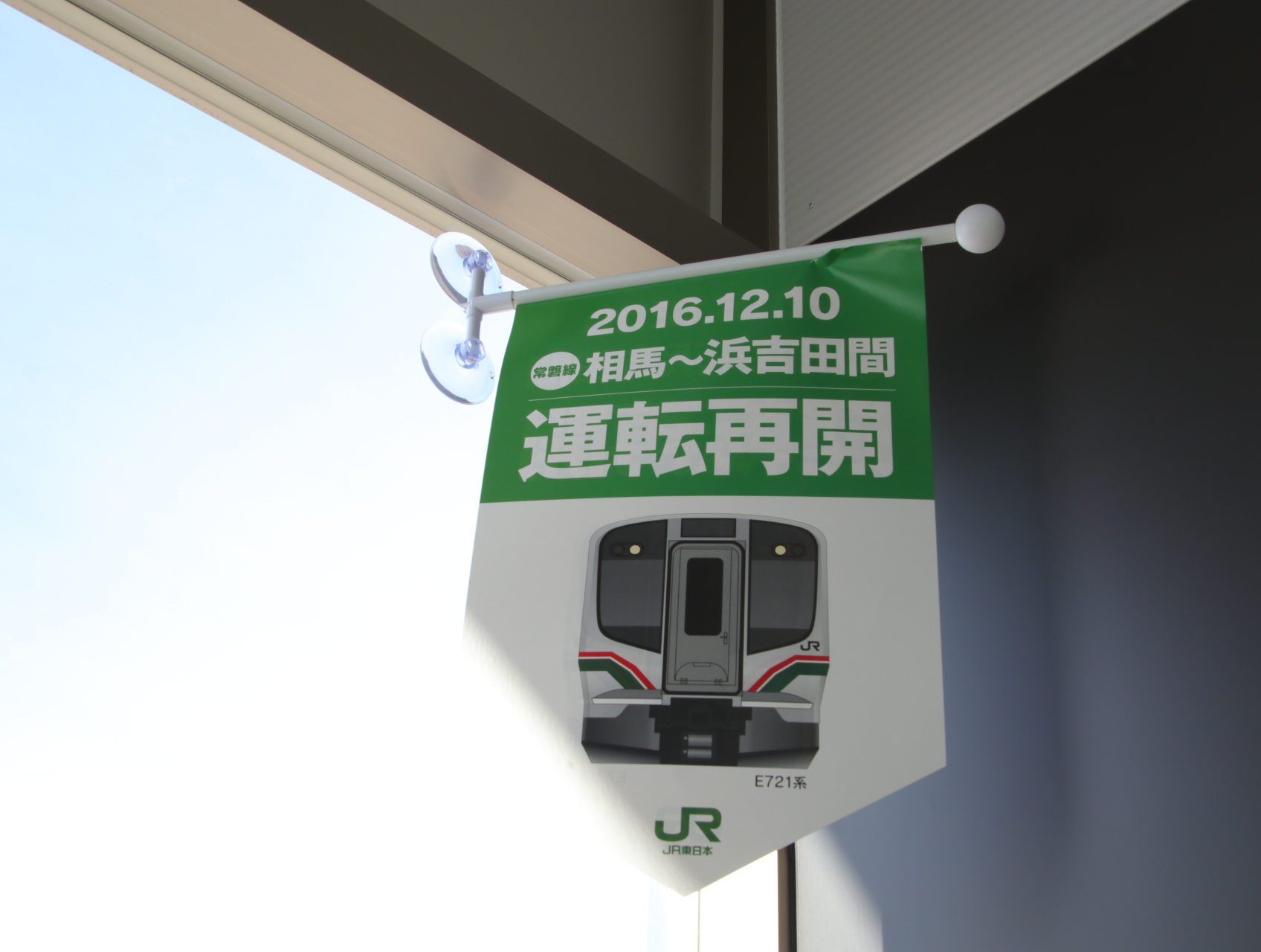 JR新地駅_d0202264_167873.jpg