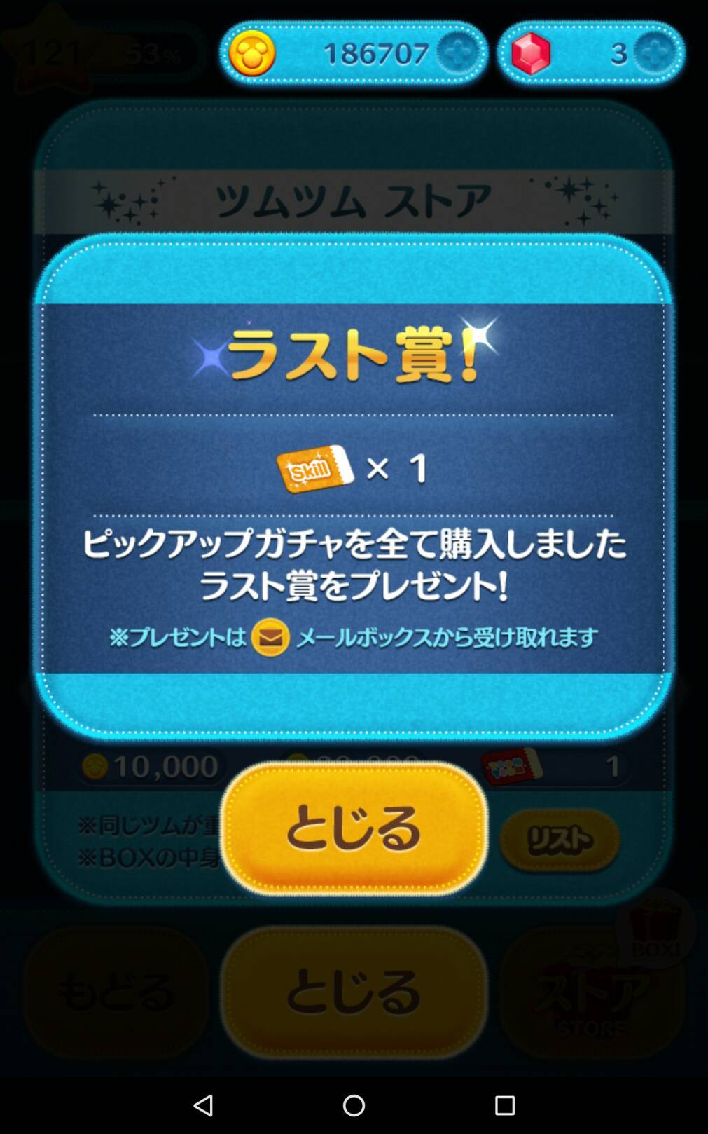 f0008966_07322689.jpg
