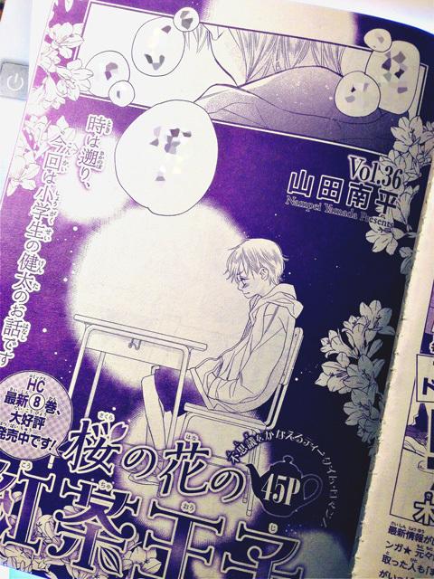別冊花とゆめ2月号_a0342172_14553670.jpg