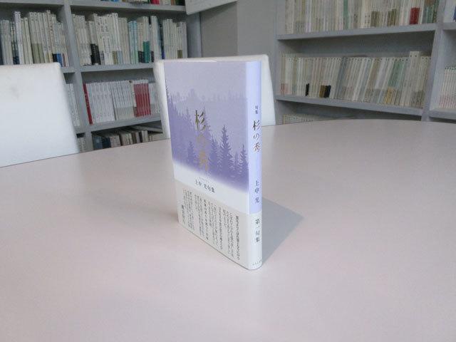 f0071480_17281363.jpg
