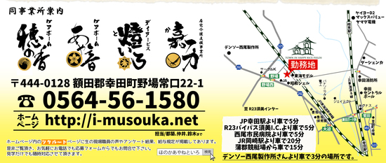 f0220087_16542339.jpg