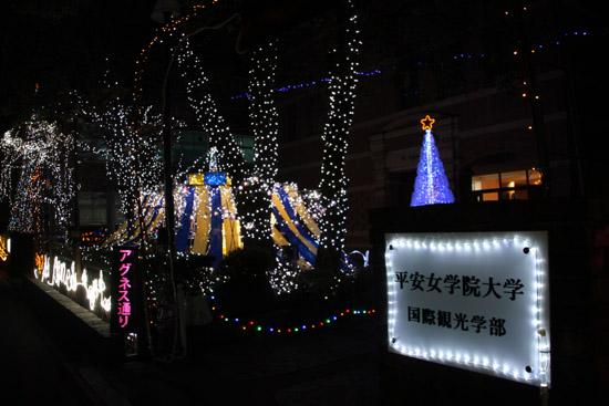 クリスマスイルミネーション_e0048413_226863.jpg