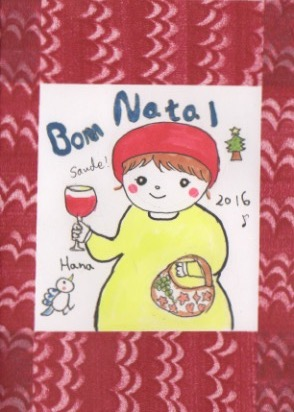 Bom natal!!良いクリスマスを!_c0146817_10433698.jpg
