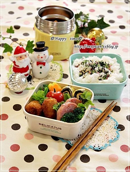 一口とんかつ・おでん弁当と今夜はクリスマスディナー♪_f0348032_18075616.jpg