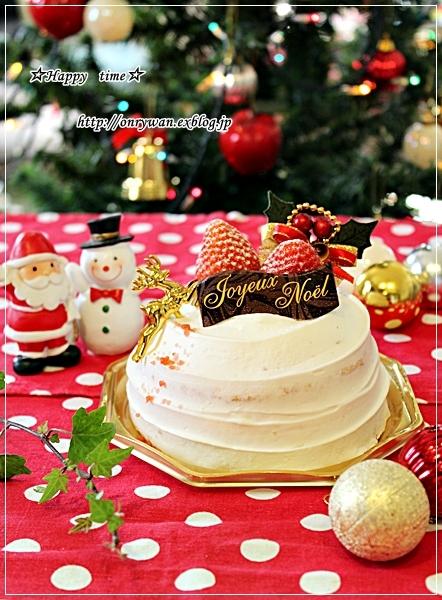 一口とんかつ・おでん弁当と今夜はクリスマスディナー♪_f0348032_18081697.jpg