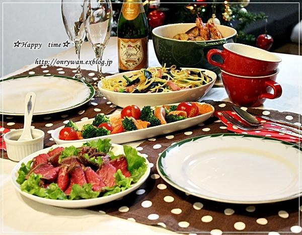 一口とんかつ・おでん弁当と今夜はクリスマスディナー♪_f0348032_18083596.jpg
