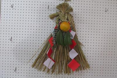 米作り6.お飾りをつくろうB ~輪飾り~ / クリスマス_a0123836_1519823.jpg