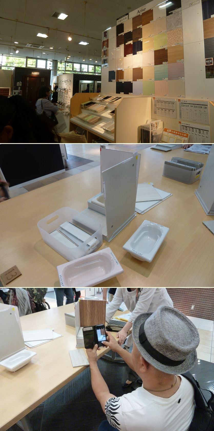 大和市の家☆キッチンや浴室選び♪_c0152341_9373141.jpg