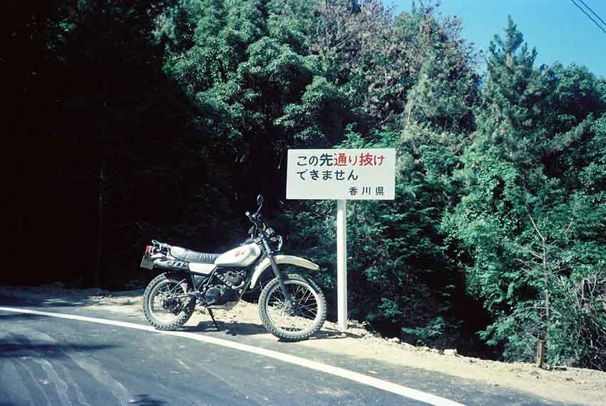 d0058941_20102432.jpg