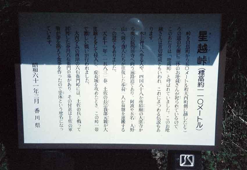 d0058941_20112297.jpg