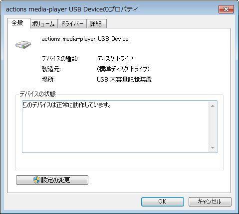 c0323442_10293605.jpg