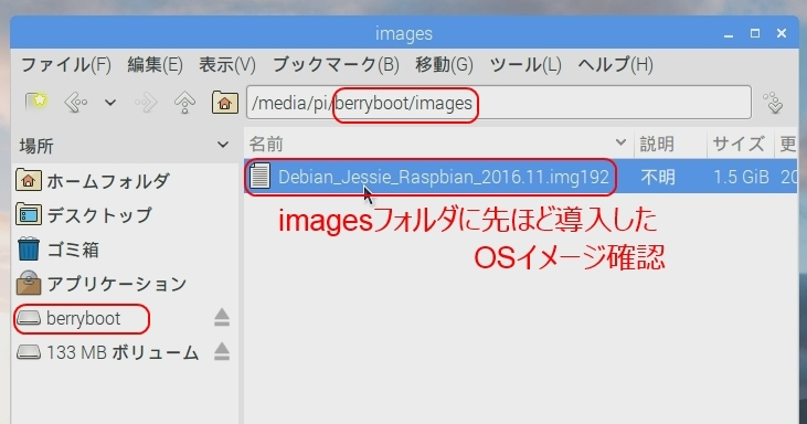 c0323442_17353232.jpg