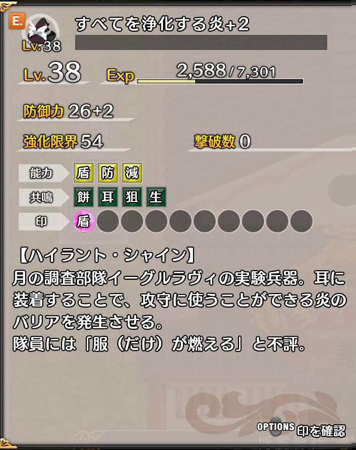b0362459_21280608.jpg