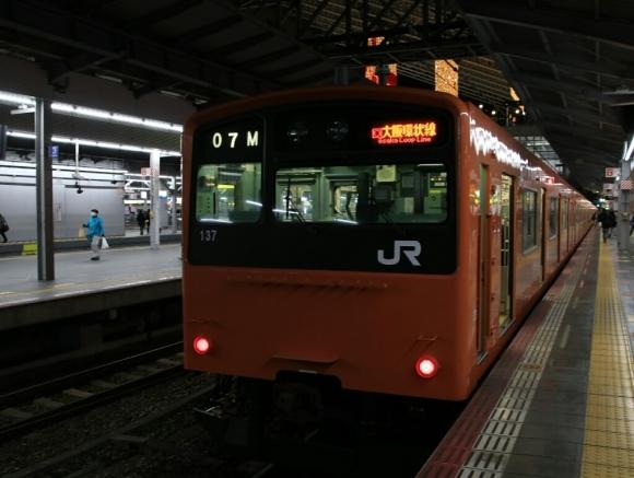 大阪環状線201系_d0202264_19403191.jpg