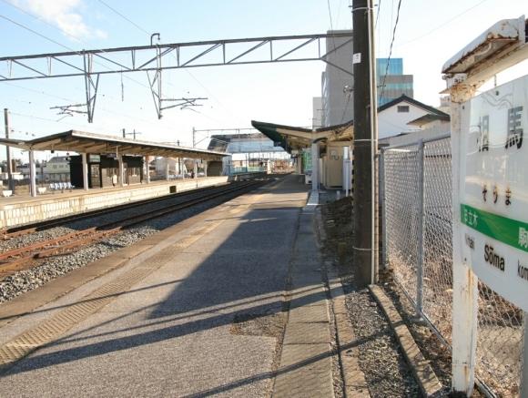相馬駅からの帰り_d0202264_19430354.jpg